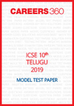 ICSE 10th Telugu Sample Paper 2019