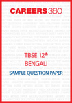 TBSE 12th Bengali Sample Question Paper