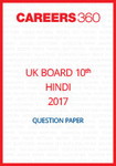 UK Board 10th Hindi Question Paper 2017