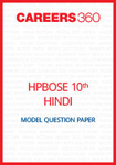 HP Board 10th Hindi Model Question Paper