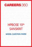 HP Board 10th Sanskrit Model Question Paper