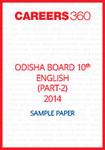 Odisha Board 10th English Part 2 Sample Paper 2014
