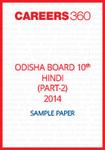 Odisha Board 10th Hindi Part 2 Sample Papers 2014