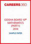 Odisha Board 10th Mathematics Part 1 Sample Paper 2014