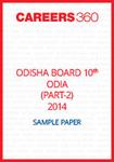 Odisha Board 10th Odia Part 2 Sample Paper 2014