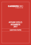 Assam HSLC Question Papers Assamese 2017