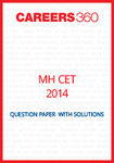MH CET 2014 Question Paper with solutions