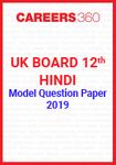 UK Board 12th Hindi Model Question Paper 2019