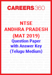 NTSE Andhra Pradesh (MAT 2019) Question Paper with Answer Key (Telugu Medium)