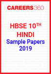 HBSE 10th Hindi 2019 Sample Papers