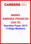 NMMS Andhra Pradesh (Set-D) Question Paper 2019 (Telugu Medium)