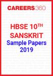 HBSE 10th Sanskrit 2019 Sample Papers