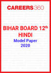Bihar Board 12th Hindi Model Paper 2020