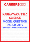 Karnataka SSLC Science Model Paper 2019