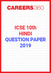 ICSE Class 10 Hindi Question Paper 2019