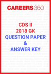 CDS II GK Question Paper & Answer Key 2018
