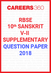 RBSE 10th Sanskrit-V-II Supplementary Question Paper 2018