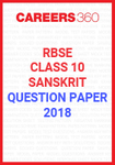 RBSE 10th Sanskrit Question Papers 2018