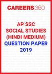 AP SSC Social Studies (Hindi Medium) Question Paper 2019