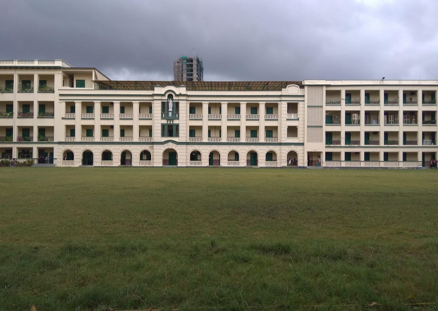 NIRF Ranking 2021: Calcutta University, St Xavier's College bag top spots