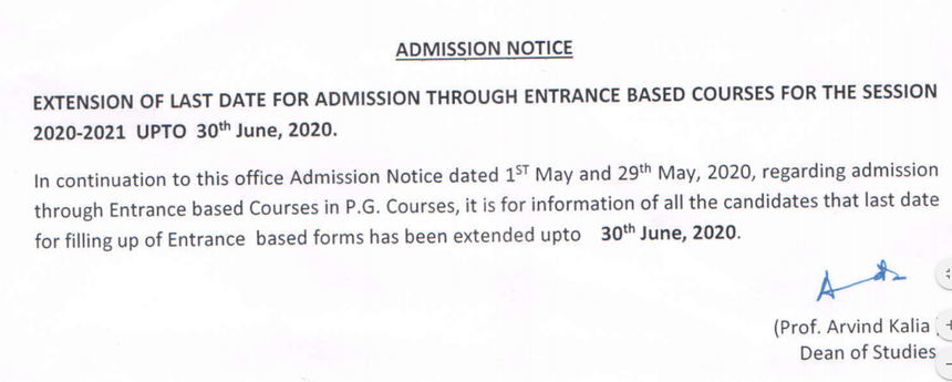 HPU-MAT-Last-Date-Extended