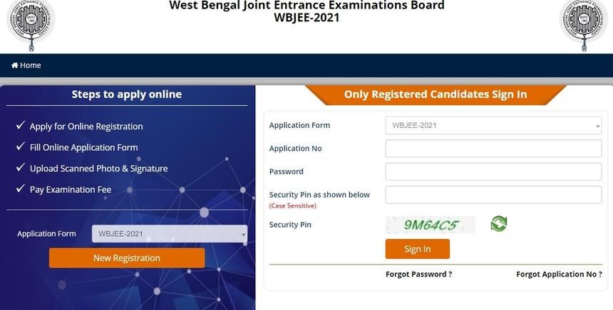 WBJEE-application-form-2021