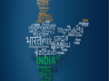 AICTE Plans Translation of Content on Swayam and NPTEL into 8 Indian Languages