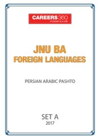 JNU BA Foreign Languages Sample Papers 2017-Persian, Arabian, Pashto– Set A