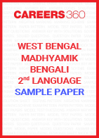West Bengal 10th Sample Paper – Bengali 2nd Language
