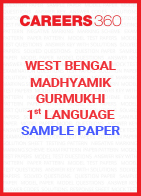 West Bengal Madhyamik Gurmukhi Sample Paper