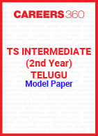TS Intermediate (2nd year) Telugu Model Paper