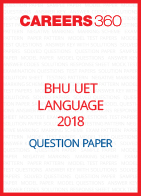 BHU UET 2018 B.ED. Special Language Question Paper