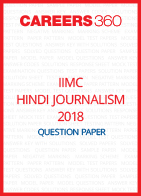 IIMC Hindi Journalism Question Paper 2018
