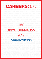 Odiya Journalism Question Paper 2018