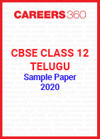 CBSE Class 12 Telugu Sample Paper 2020