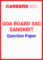 Goa Board SSC Question Paper Sanskrit