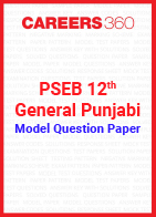 PSEB 12th Model Question Paper General Punjabi