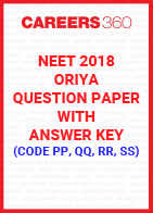 NEET 2018 Oriya Question Paper and Answer Key (code PP, QQ, RR, SS)