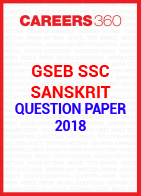 GSEB SSC Question paper 2018 Sanskrit