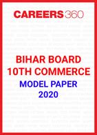 Bihar Board 10th Commerce Model Paper 2020