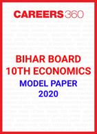 Bihar Board 10th Economics Model Paper 2020