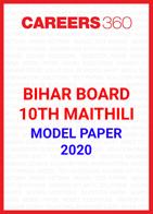 Bihar Board 10th Maithili Model Paper 2020
