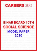 Bihar Board 10th Social Science Model Paper 2020