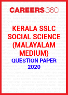 Kerala SSLC Social Science (Malayalam Medium) Question Paper 2020