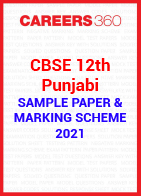 CBSE 12th Class Punjabi Solved Sample Paper 2021