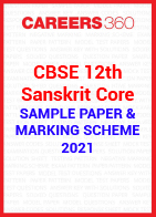 CBSE 12th Class Sanskrit Core Solved Sample Paper 2021