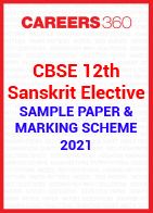 CBSE 12th Class Sanskrit Elective Solved Sample Paper 2021