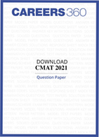 Download CMAT 2021 Question Paper & Answer Key