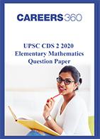 CDS 2 2020 Mathematics question paper