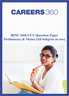 BPSC 64th CCE Question Paper 2018 - Preliminary & Mains (All Subjects in one)